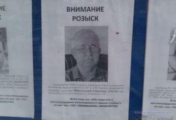 Экс-главу Генической РГА Ниметуллаева разыскивает милиция