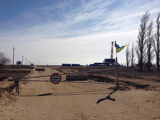 Крымская самооборона решила защищать ГРП на Арабатской стрелке