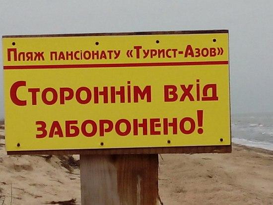На Арабатке продолжают воровать песок
