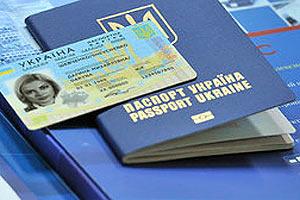 Загранпаспорта обещают выдавать и в Геническе