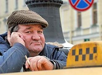 Такси в Херсоне - откровения таксиста