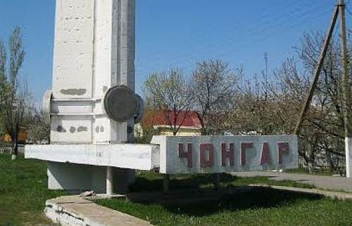 В Чонгаре «спрятали» Орден Ленина