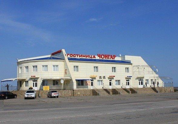 Гостиница Чонгар, принадлежащая бывшему главе Генической райгосадминистрации Ниметуллаеву передадут украинским пограничникам