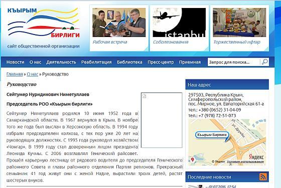 Сейтумер Нуридинович Ниметуллаев