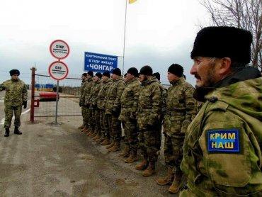Прокуратура Херсонской области заинтересовалась автоматами крымских татар