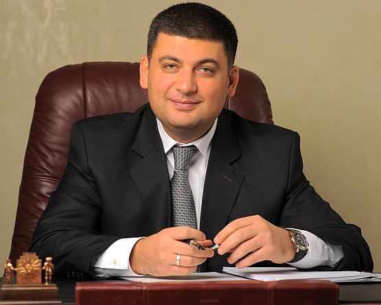 10 ноября с рабочим визитом планируется визит премьер-министра Украины Владимира Гройсмана