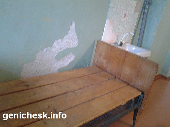 Интерьер палаты для больных в Геническе