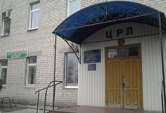 Центральная районная больница в Геническе (ЦРЛ - Центральна Районна Лiкарня по украински). Здание поликлиники с регистратурой, аптекой и кабинетами принимающих врачей