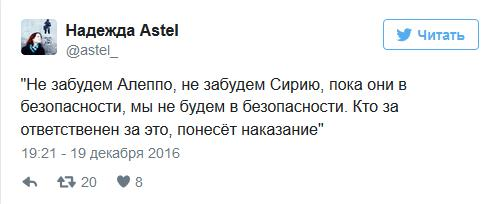 За что убили посла РФ в Турции