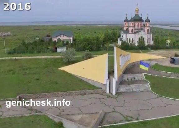 Еще в 2016 году государственный флаг Украины находился на флагштоке у мемориального комплекса