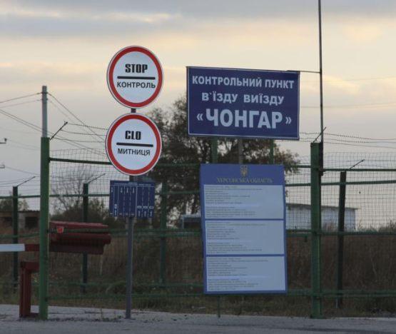 В поселке Чонгар вооруженные неизвестные напали на базу крымскотатарского батальона