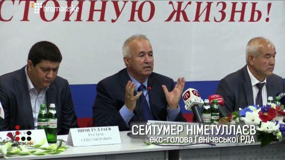 Сейтумер Ниметуллаев, экс-глава Генической РГА