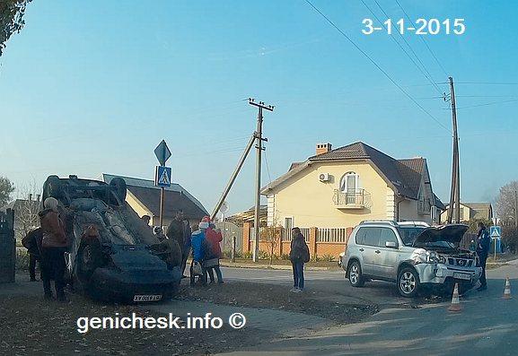 Автоавария в Геническе