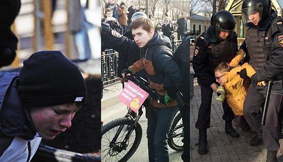 Русский мир - российские полицаи арестовывают детей