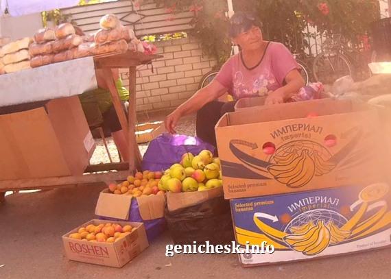 Рынок в Геническе