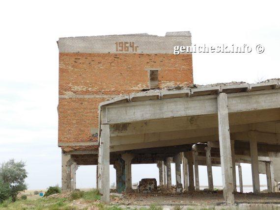 Памятник новейшей архитектуры Генического района в с.Приозерное - руины советского солезавода