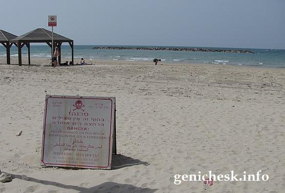 На пляже в Израиле