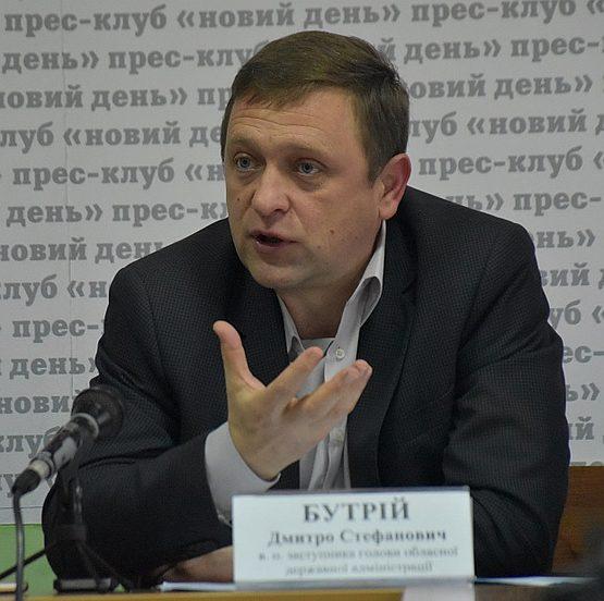 Бутрий Дмитрий Стефанович и.о. первого заместителя главы Херсонской облгосадминистрации