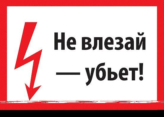 Российский ВТБ банк требует миллиард с российского Херсоноблэнерго