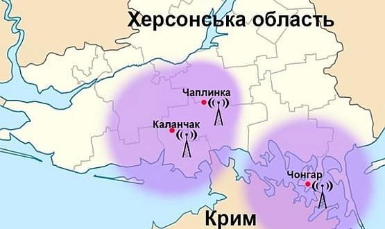 В Херсонской области продолжат расширять сеть локального телерадиовещания