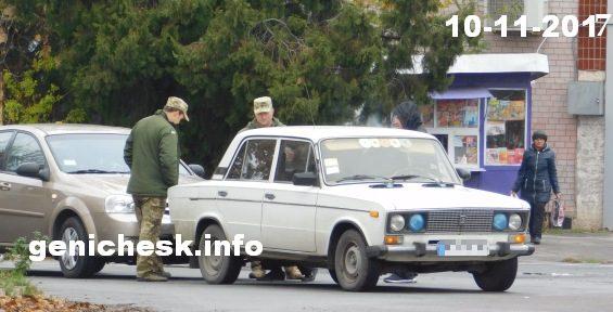 Очередная мелкая авария на дорогах Геническа произошла на перекрестке ул.Махарадзе и пр.Мира