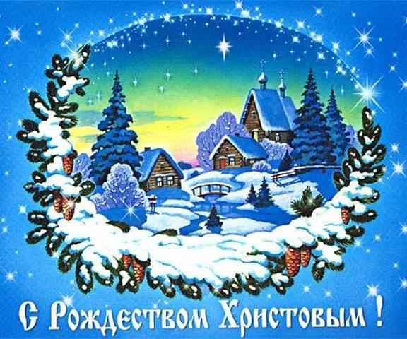 С Рождеством Вас, Геничане и гости сайта
