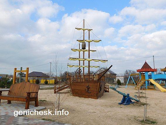 Новый парк отдыха в с.Счастливцево