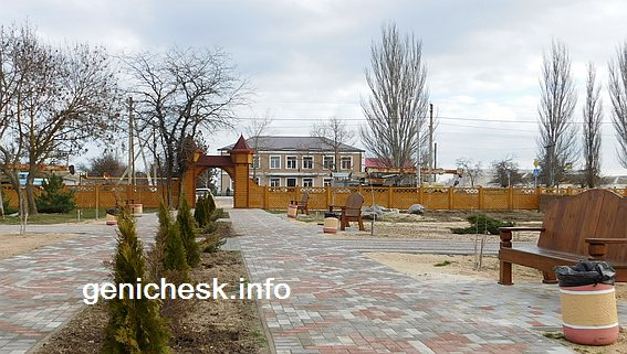 Дорожки в парке отдыха в Счастливцево