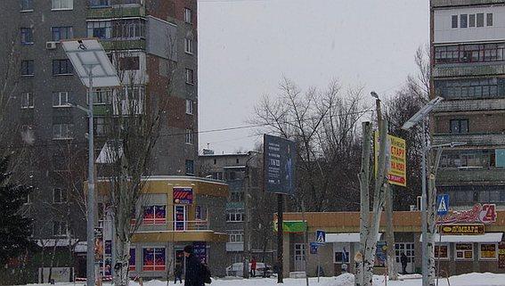 Городские фонари освещения на солнечных батареях
