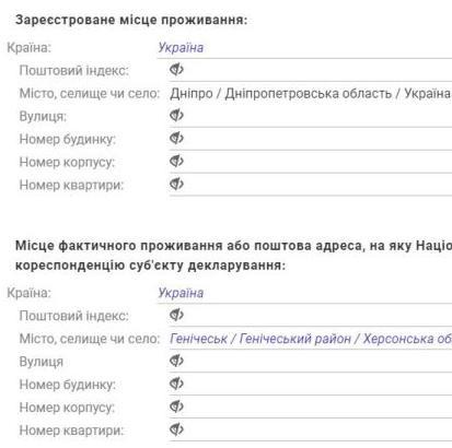 Место своей регистрации Александр Воробьев указал Днепр, а местом проживания - Геническ.