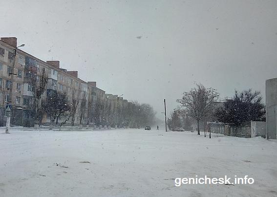 Геническ заметает снегом