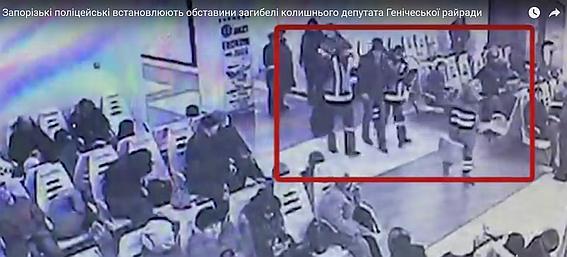Депутат Генического райсовета из Счастливцево умер в Запорожье от перелома черепа