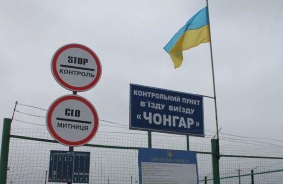 ФСБ не пускает в Крым украинцев