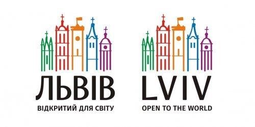 Обновленный логотип Львова