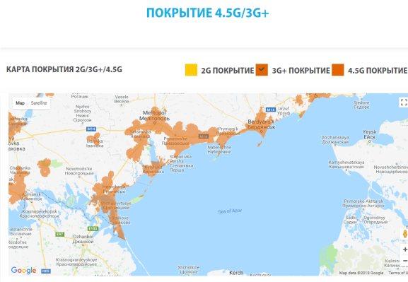 3G покрытие от Лайф на азовском побережье