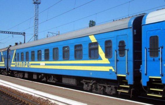 Укрзализныця ввела дополнительные поезда на Геническ