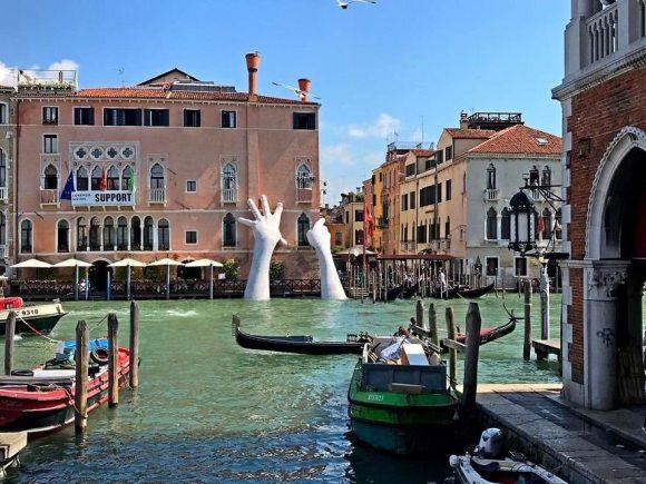 Венеция - побратим города Геническ