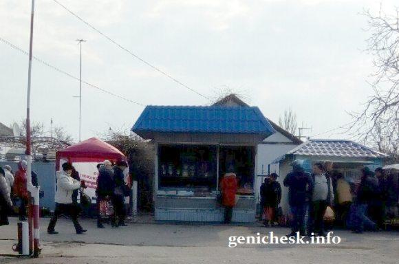 Агитационная палатка Петра Порошенко в Геническе возле рынка
