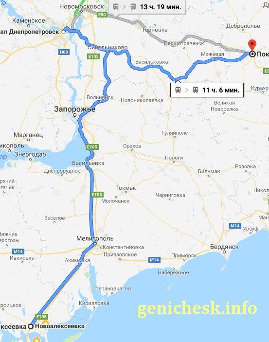 Железнодорожный маршрут Покровск (Красноармейск) - Новоалексеевка