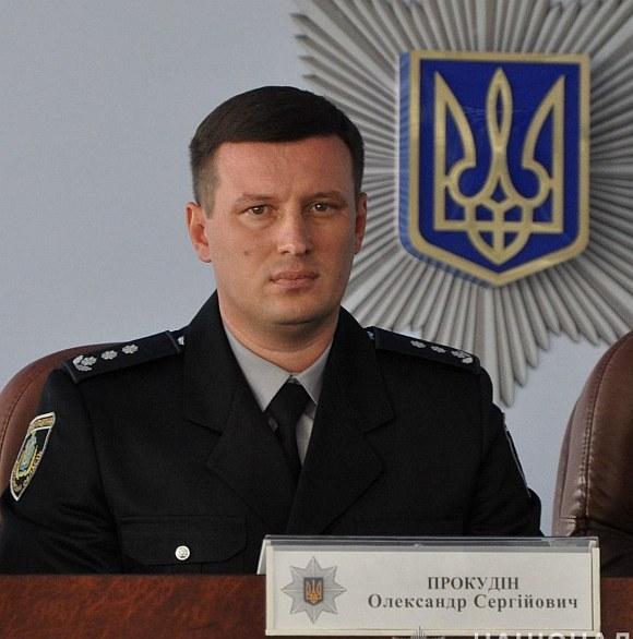 Новым руководителям полиции в Херсонской области стал полковник Александр Прокудин.